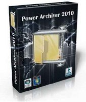 PowerArchiver Professional 2011 12.00.38 Final