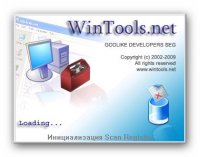 WinTools.net Professional 10.5.1