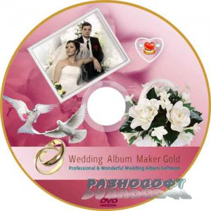 Wedding Album Maker Gold 3.32
