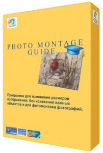 Photo Montage Guide 1.2.1