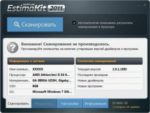EstimaKit 2011 v1.0.1.1583 ML/RUS Portable