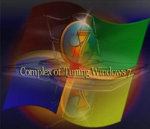 Complex of Tuning Windows 7