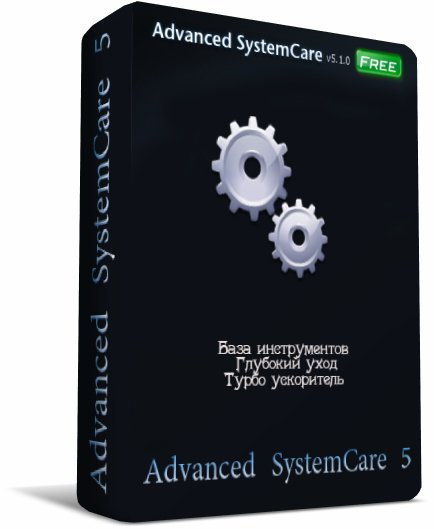 ����� �� PHILka.RU > Advenced SystemCare