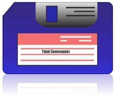 Total Commander 8.0 pb 24 x86+x64 [MAX-Pack 2012.3.53.2386] от 31.03.2012 + тихая установка