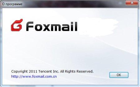 Foxmail (86x64/���/�������)