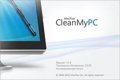 CleanMyPC 1.5.6
