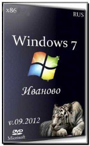 Windows 7 Ultimate x86 Иваново v.09.2012(RUS)