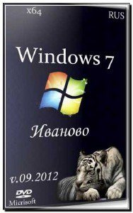 Windows 7 Ultimate x64 Иваново v.09.2012(RUS)