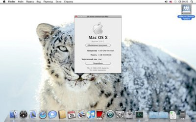 Snow Leopard 10.6.1-10.6.2 Intel AMD