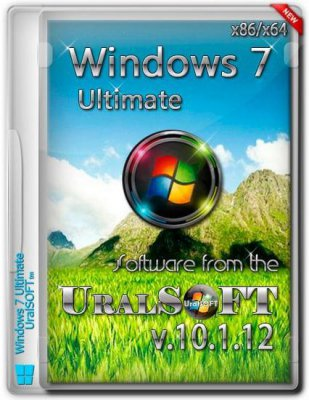 Windows 7 Ultimate UralSOFT v.10.1.12 (x86/x64)
