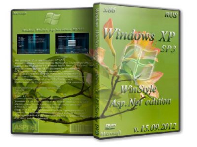 Windows XP SP3 WinStyle Asp.Net edition DVD (15.09.2012) (RUS)