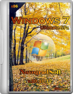 Windows 7 Ultimate SP1 NovogradSoft 10.10.12 (x86/RUS/2012)