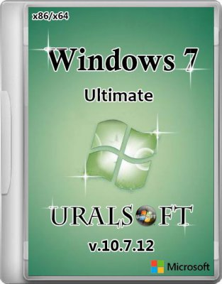 Windows 7 Ultimate UralSOFT v.10.7.12 (x86/x64/RUS/2012)
