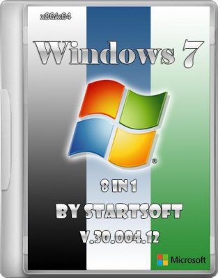 Windows 7 SP1 8in1 DVD by StartSOFT версия 30.004.12 (x86/x64/RUS/2012)