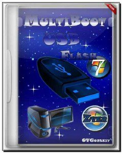 MultiBoot USB Flash by OVGorskiy 11.2012 (2012/RUS)