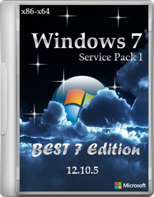 Windows 7 SP1 RU BEST 7 Edition Release 12.10.5 (x86/x64/RUS/2012)
