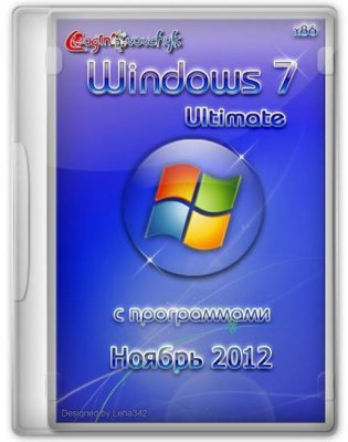 Microsoft Windows 7 Ultimate SP1 Final by Loginvovchyk (ноябрь 2012)
