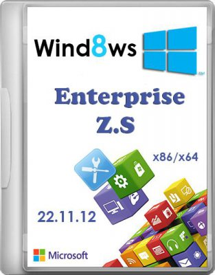 Windows 8 Enterprise Z.S Update 22.11.12 (х86/x64/RUS)