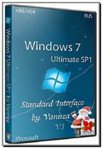 Windows 7 Ultimate SP1 X86 by Vannza V3 DVD (RUS/2012)