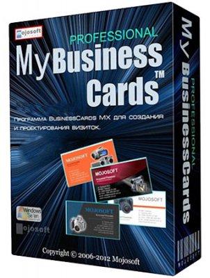 Mojosoft BusinessCards MX 4.76