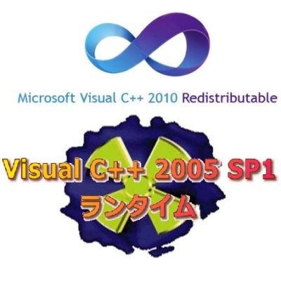 VC Redist Installer 1.4.2