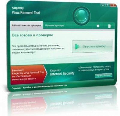 Kaspersky Virus Removal Tool (AVPTool) 11.0.0.1245 DC 2013.01.26
