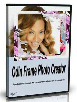 Odin Frame Photo Creator 8.8.8