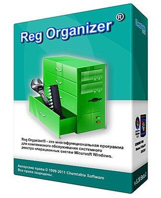 Reg Organizer 6.02 Final