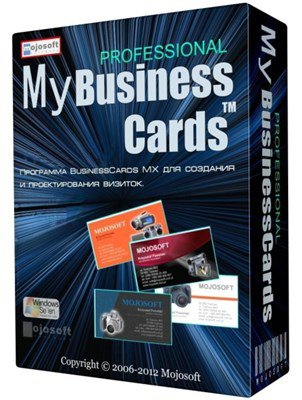 BusinessCards MX 4.84 Portable by SamDel