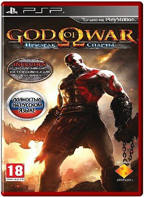 God of War: Ghost of Sparta (2010) (RUS) (PSP)