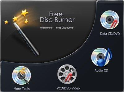 FREE Disc Burner 3.0.18.419