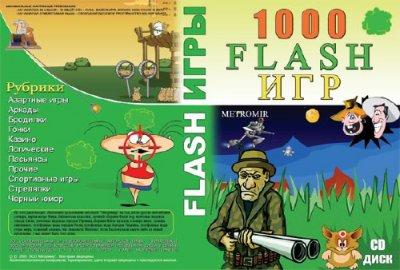 1000 FLASH ИГР (2007-2013) RUS/ENG