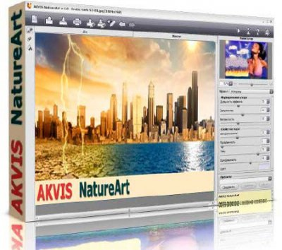AKVIS NatureArt 5.5.1351 ML/Rus for Adobe Photoshop