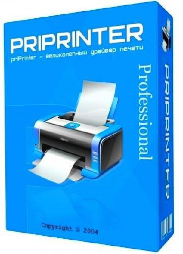 priPrinter Professional 6.1.0.2272 Beta