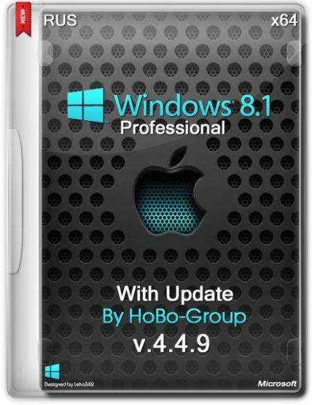 Windows 8.1 Pro x64 With Update v.4.4.9 by HoBo-Group 4.4.9