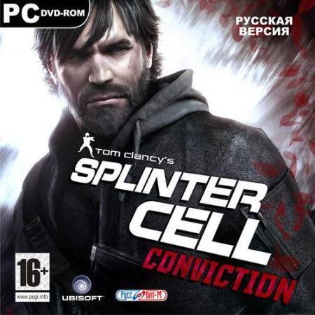 Tom Clancy's Splinter Cell: Conviction v1.0.4 (2010/RUS/ENG/RIP by ProZorg)