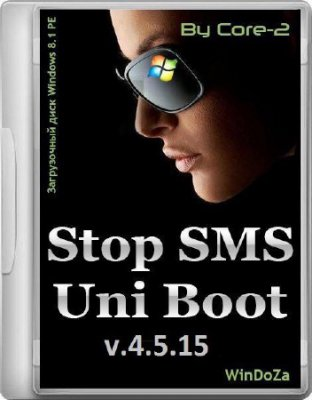Stop SMS Uni Boot v.4.5.15 (RUS/ENG/2014)