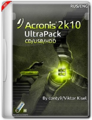 Acronis 2k10 UltraPack CD/USB/HDD 5.9.1