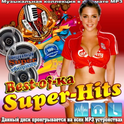 Best-of-ka Super-Hits (2015)