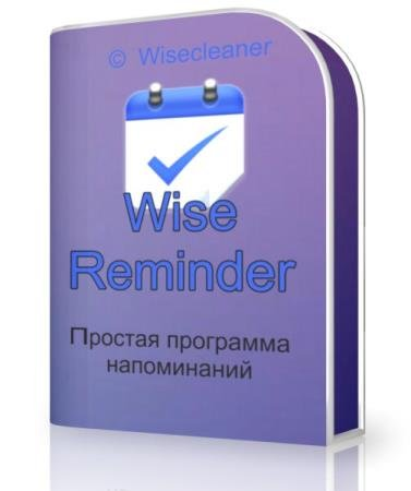Wise Reminder 1.18.56 - напоминания