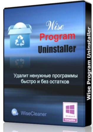 Wise Program Uninstaller 1.68.87 - деинсталлятор приложений