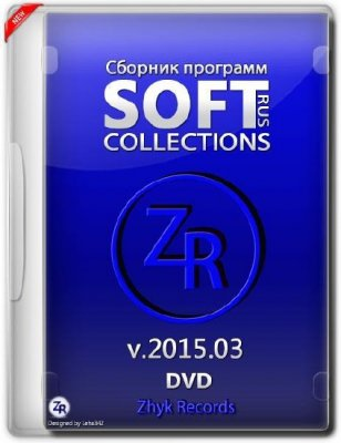 Soft Collections v.2015.03 (RUS)
