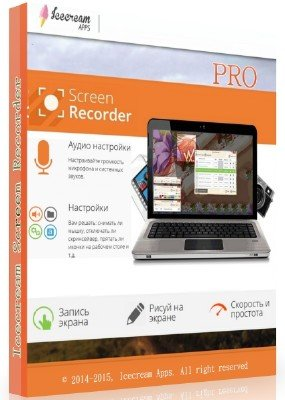 Icecream Screen Recorder PRO 2.69