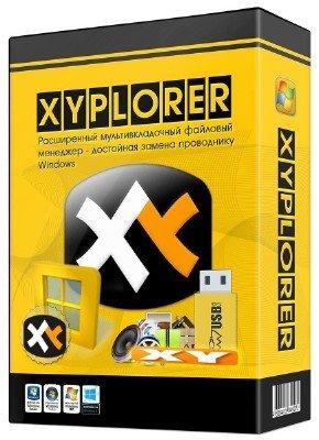 XYplorer 17.60.0000 + Portable
