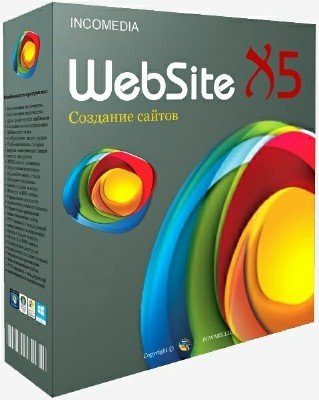 Incomedia WebSite X5 Professional 13.1.1.9