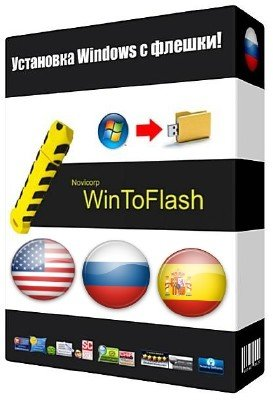 WinToFlash Professional 1.9.0000 Final + Portable