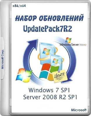 UpdatePack7R2 17.7.15 for Windows 7 SP1 and Server 2008 R2 SP1