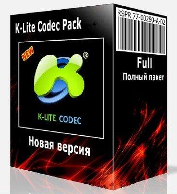 K-Lite Mega / Full Codec Pack 13.4.5
