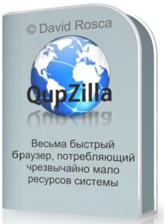 QupZilla 2.1.2 - браузер