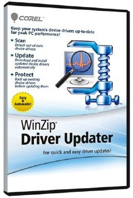 WinZip Driver Updater 5.18.0.12 Final